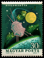 Hungarian stamp with spaceship, mid-20th c.