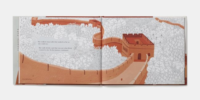 PAGES Brick by Stein