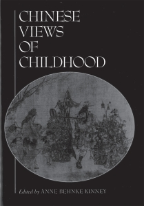 Book cover, black, with ancient Chinese drawing of adults and children.